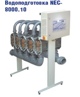 Nec-8000
